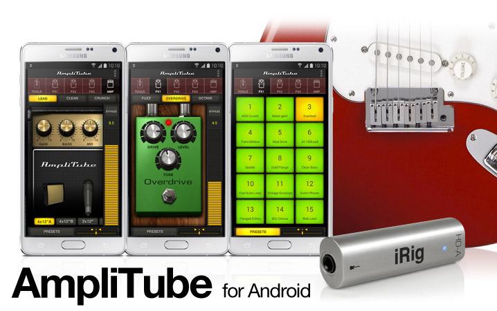 aplikasi efek gitar untuk android